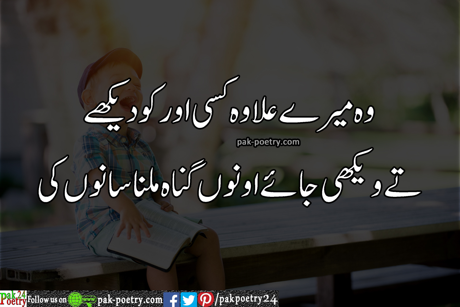 funny poetry