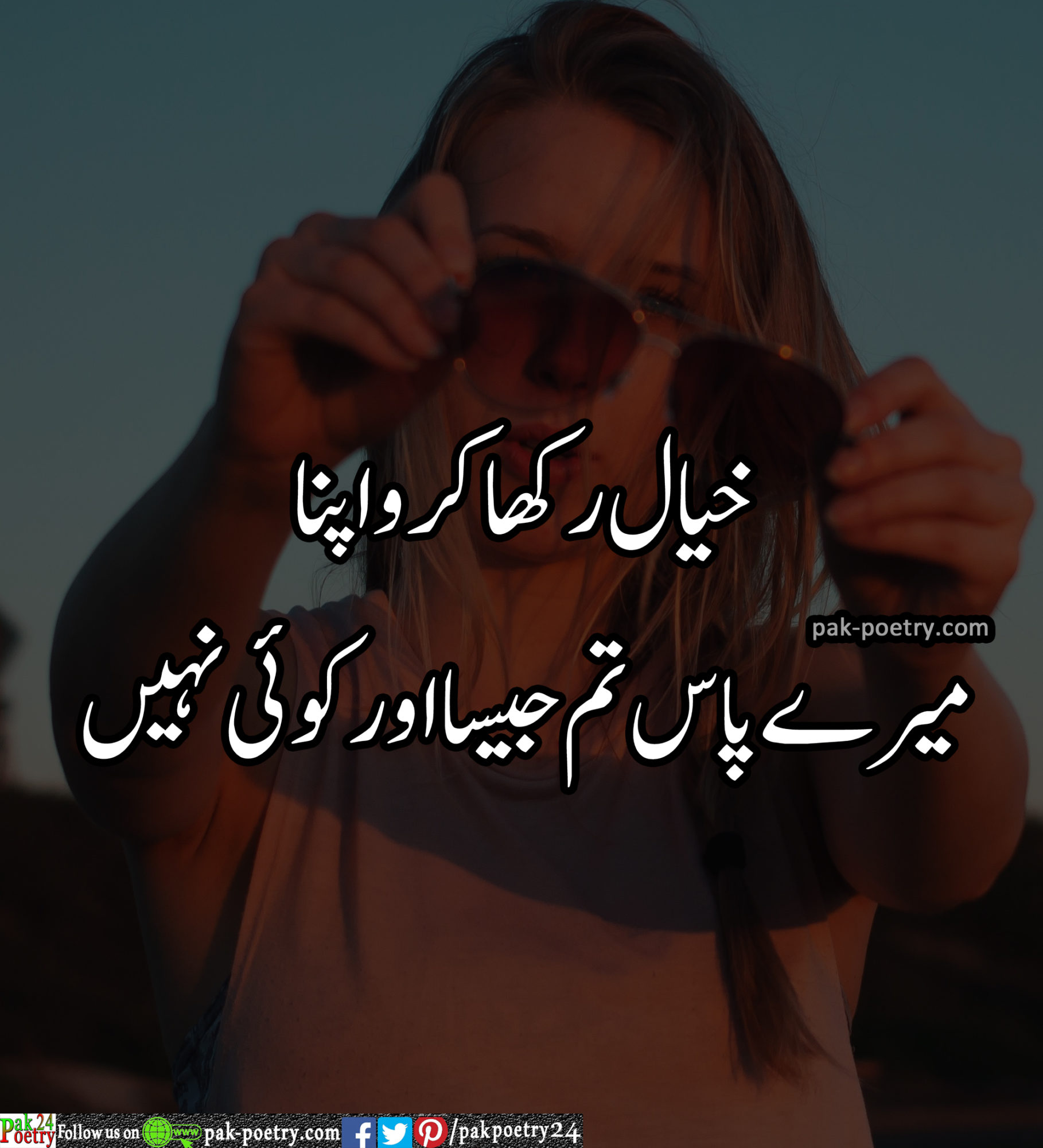love poetry images