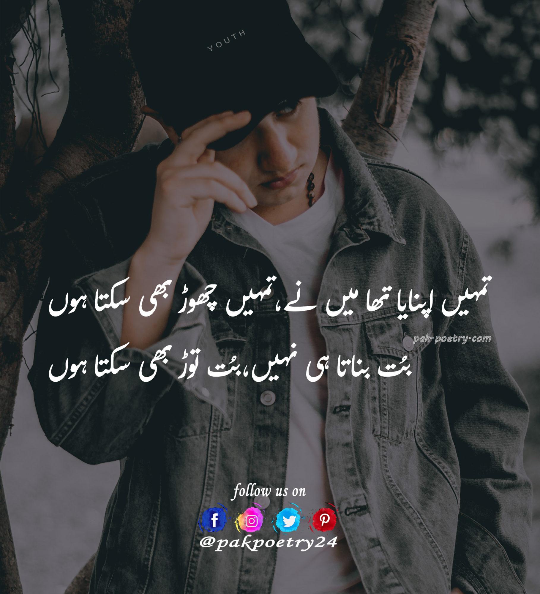 attitude poetry, attitude poetry in urdu, attitude:r9bfujnttpq= poetry, attitude poetry urdu, attitude urdu poetry, attitude:9blbejktplc= poetry in urdu, attitude:rvdin-f3bjw= urdu poetry, poetry attitude, attitude:68ff3osntxs= urdu poetry, urdu attitude poetry, attitude poetry images, attitude urdu shayari, urdu:9blbejktplc= attitude poetry, urdu poetry attitude, poetry urdu attitude, attitude:xwlcfcd7lne= poetry in urdu, poetry in urdu attitude, attitude:9blbejktplc= poetry urdu, poetry attitude in urdu, joker poetry in urdu, attitude poetry in urdu 2 lines, poetry poetry, poetry on attitude, poetry attitude urdu, poetry on attitude in urdu, poetry about attitude in urdu, urdu poetry on attitude, poetry about attitude, attitude:9blbejktplc= urdu shayari, attitude joker poetry in urdu, urdu shayari attitude, joker attitude poetry, attitude:tgfngyhjnbg= poetry in urdu, attitude:r9bfujnttpq= urdu:9blbejktplc= poetry, funny attitude poetry, poetry in attitude, atitude poetry in urdu, joker poetry urdu, girl:e2tgcjqawvu= attitude poetry in urdu, attitude dushmani poetry, attitude poetry in urdu text, attitude:uexshewljgy= poetry images, joker urdu poetry, poetry for attitude, atitude poetry, poetry, full attitude poetry in urdu, urdu poetry about attitude, poets in urdu,