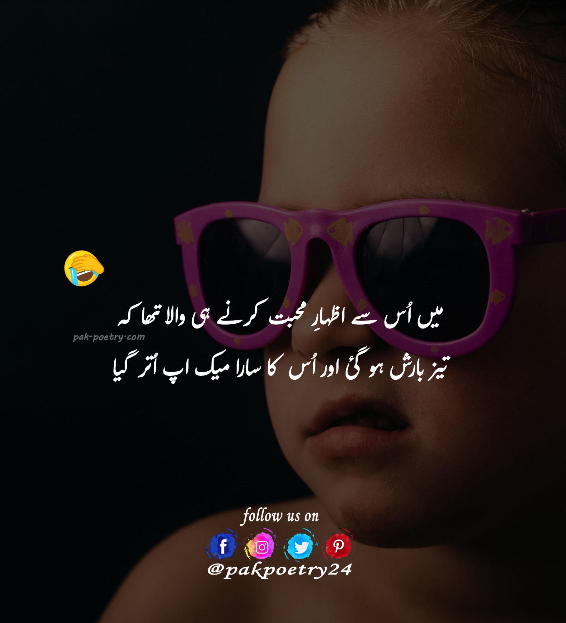 ma us sy izhary muhabat krny hi wala tha ky