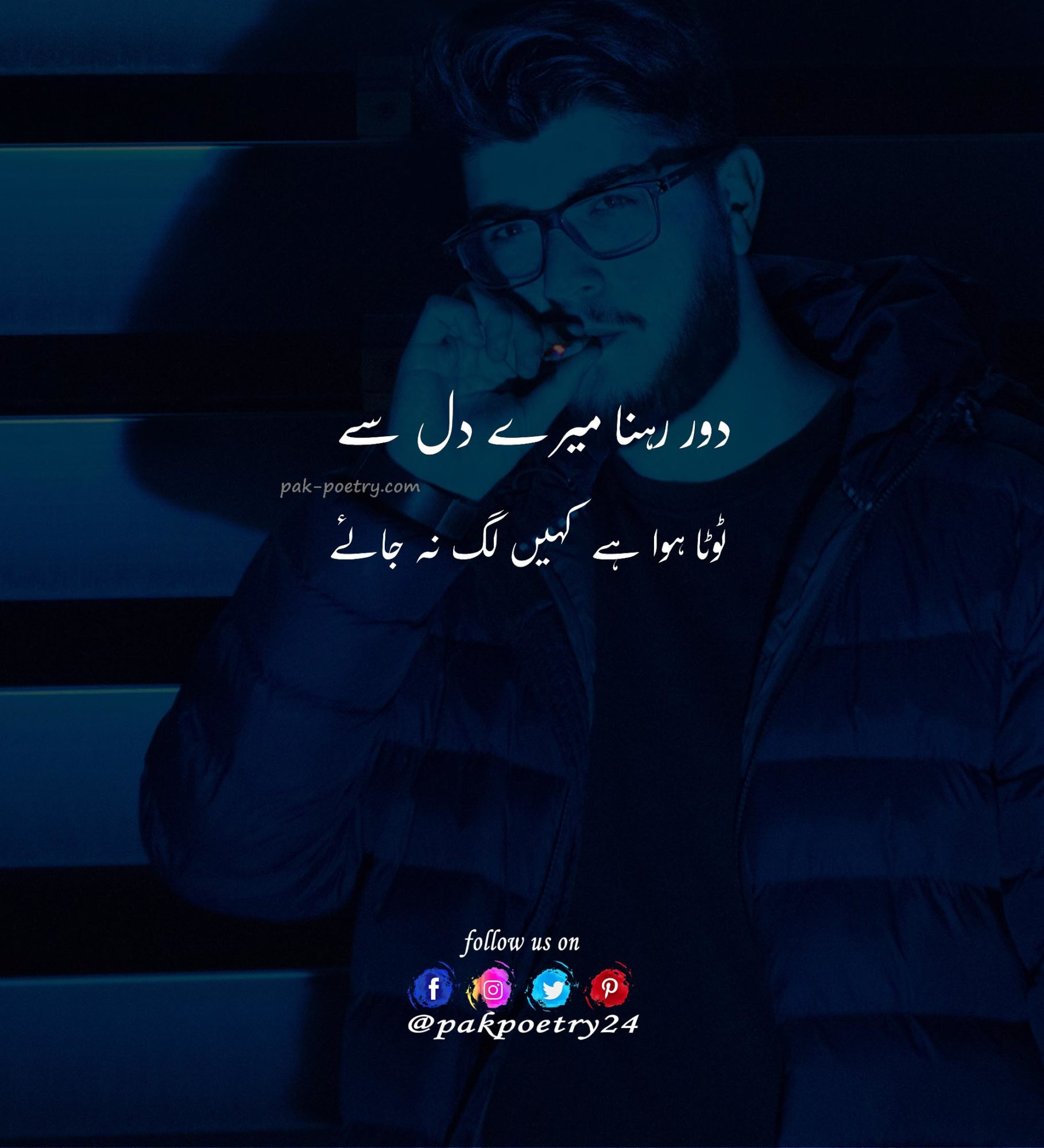 attitude poetry, attitude poetry in urdu, attitude urdu poetry, attitude poetry urdu, poetry, attitude urdu shayari, poetry in urdu attitude, attitude new poetry in urdu, new attitude poetry, punjabi attitude poetry, poetry attitude, urdu poetry attitude, poetry urdu attitude, urdu shayari attitude, poetry attitude urdu, atitude poetry, urdu poetry on attitude, urdu poetry, poetry in urdu, poetry urdu, poetry, urdu shayari, potry in urdu, baat poetry, poetry.in.urdu, urdu poetry pic, poetry into urdu, urdu. poetry, porty urdu, urdu pietry,