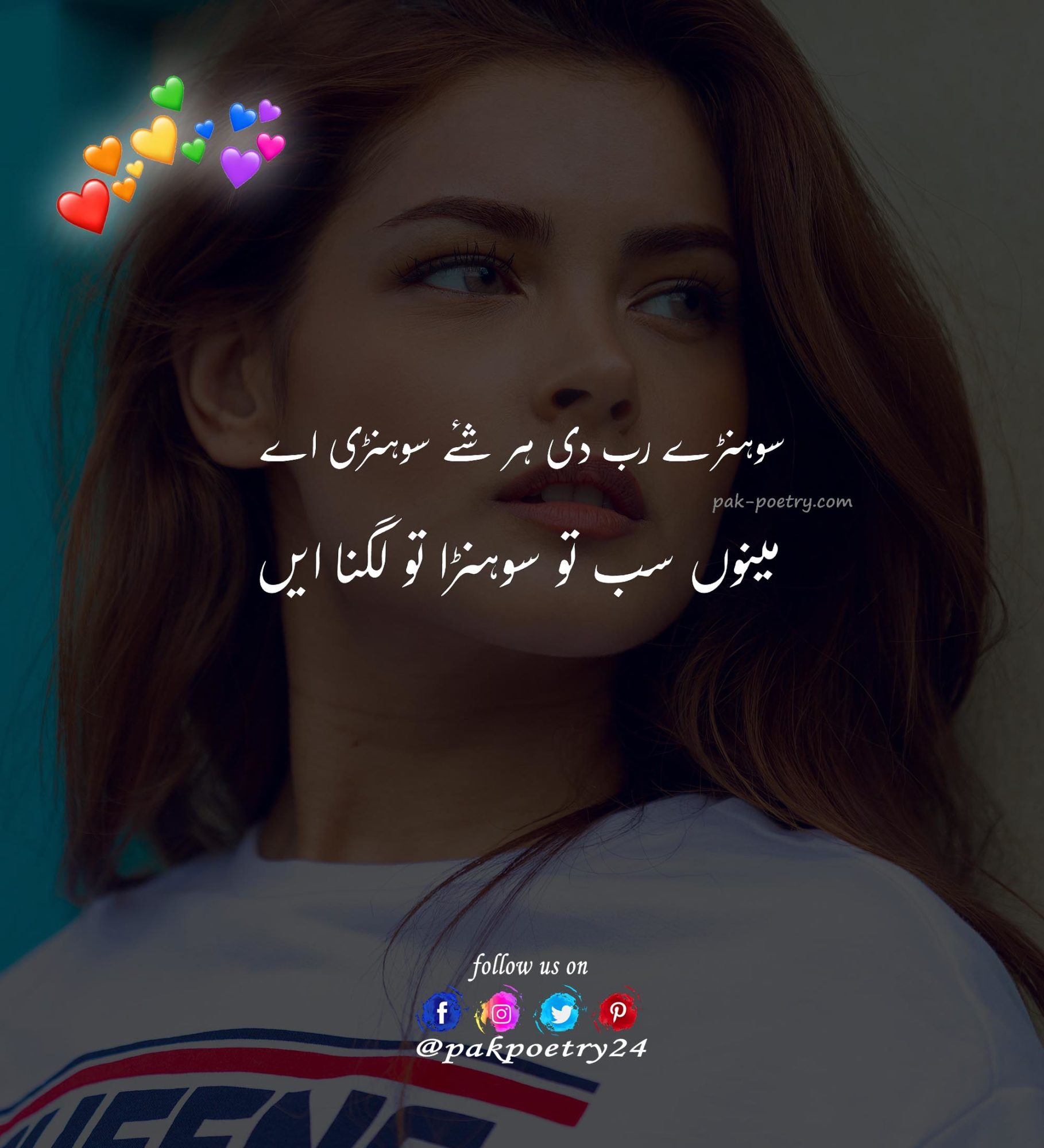 love poetry, poetry love, love poetry in urdu, romantic poetry, love poetry urdu, urdu love poetry, urdu romantic poetry, poetry in urdu love, poetry pics, poetry urdu love, poetry for love, love poetry in urdu romantic, romantic love poetry in urdu, romantic love poetry, poetry about love, poetry of love, poetry in love, poetry in urdu romantic, poetry in urdu in love, poetry urdu for love, poetry pic love,