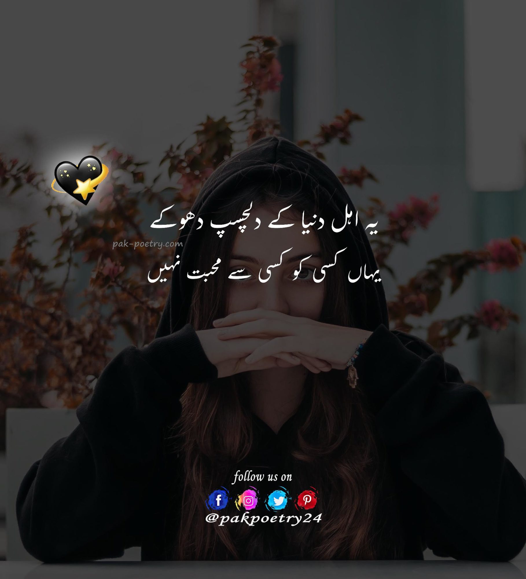 urdu poetry, poetry in urdu, poetry urdu, poetry, urdu shayari, potry in urdu, baat poetry, poetry.in.urdu, urdu poetry pic, poetry into urdu, urdu. poetry, porty urdu, urdu pietry, sad poetry, poetry, sad poetry in urdu, poetry sad, urdu sad poetry, sad poetry urdu, sad poetry pics, urdu poetry sad, poetry in urdu sad, poetry urdu sad, sad poetry images, sad.poetry, sad poetry pic, sad potery, sad potry, sad peotry, sad poetry image, sadpoetry,
